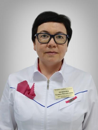 Ваганова Янина Аудрюсовна Акушер, Гинеколог - Центр